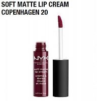 Матовая помада Nyx Soft Matte Lip Cream Copenhagen