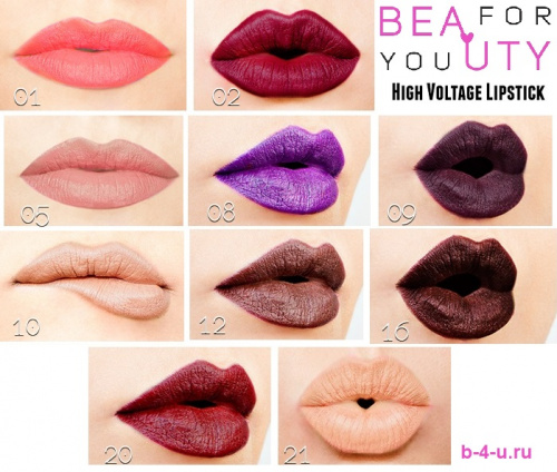 Помада NYX High Voltage Lipstick - Burlesque HVLS20 фото 3