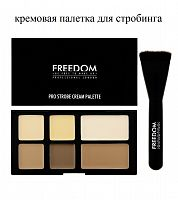 Палетка Freedom Makeup - Pro Cream Strobe Palette