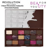 Палетка теней Makeup Revolution Galactic Chocolate Palette